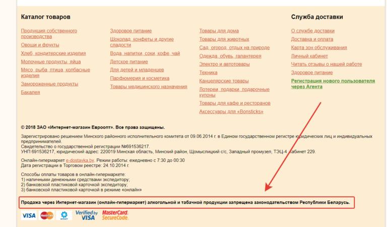 Заказать сигареты через интернет в беларусь электронные сигареты одноразовые купить в москве дешево