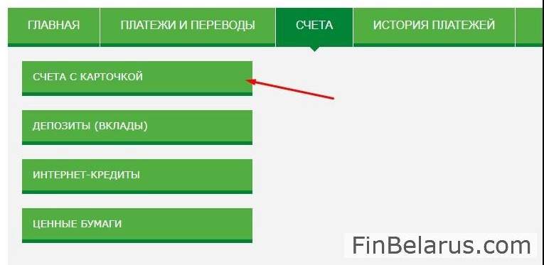 мтс банк онлайн заявка на кредитную карту экспресс