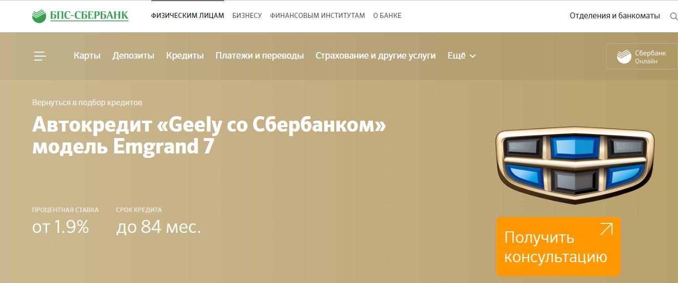 деньги в долг у частного лица номера телефонов иркутск с 21 года
