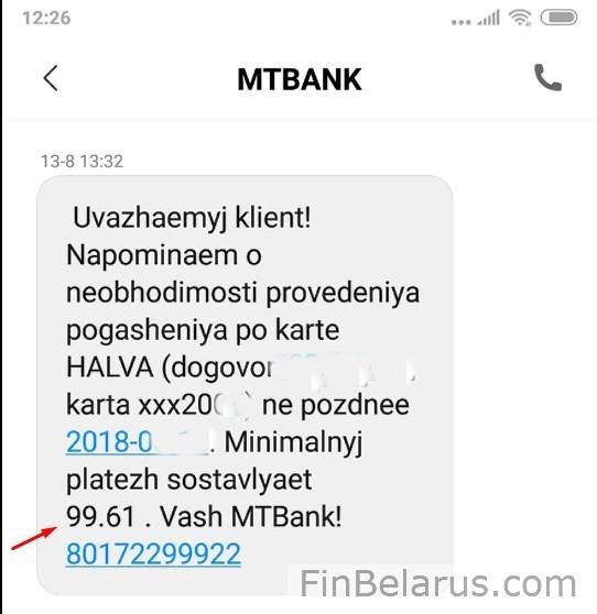 восточный банк онлайн заявка на кредитную карту