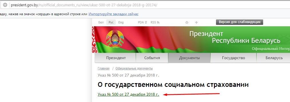 Регистрация ип в декабре специалист по электронной отчетности